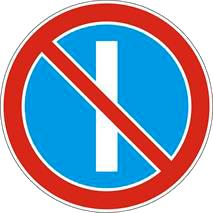 znak1